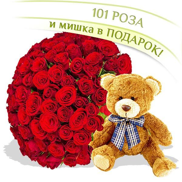 Где купить в мытищах 100 красных гвоздик, как украсить цветы в букете